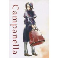 Doujinshi - Novel - Harry Potter Series (Campanella) / EGG's