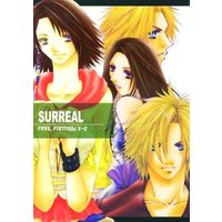 Doujinshi - Final Fantasy X / Tidus x Yuna (SURREAL) / fudge