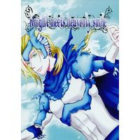 Doujinshi - Manga&Novel - Anthology - Final Fantasy IV / Cecil Harvey (Final Fantasy) (Knight meets heavenly smile) / 高風亭/Holy Knight/Dragon Diary