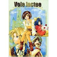 Doujinshi - Final Fantasy IX / All Characters (Final Fantasy) (Voie lactee) / 鮎屋