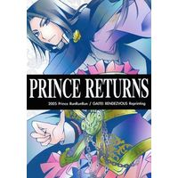 Doujinshi - Omnibus - Dynasty Warriors / Cao Pi (PRINCE RETURNS) / Candy Heroes!