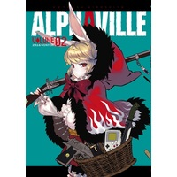 Doujinshi - Illustration book - ALPHAVILLE02 / ALPHAVILLE