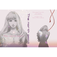 Doujinshi - Novel - Macross Frontier / Alto x Sheryl (The North Point) / 桜