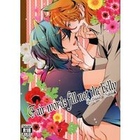 [Boys Love (Yaoi) : R18] Doujinshi - Mobile Suit Gundam 00 / Lyle Dylandy x Hallelujah Haptism (Fair words fill not the belly) / くそがき中毒