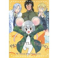 Doujinshi - Manga&Novel - Anthology - K (K Project) / Isana Yashiro (MY LITTLE FRIEND) / ふゆるな