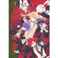 Doujinshi - Anthology - DIABOLIK LOVERS / All Characters (DIABOLIK SUGGESTION) / モルモット犬