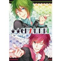 Doujinshi - Manga&Novel - Anthology - MARGINAL#4 / Nomura L & Kirihara Atom (★★CHANNEL 【キラキラチャンネル】) / Pecoe/G‐CAGE