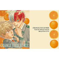 Doujinshi - My Hero Academia / Todoroki Shouto x Bakugou Katsuki (ORANGE JUICE JANKIE) / 鯖坂