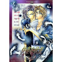 [Boys Love (Yaoi) : R18] Doujinshi - Final Fantasy VIII / Irvine Kinneas x Squall Leonhart & Zell Dincht x Squall Leonhart (快楽の伏流) / GOLD/OPINION