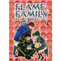 Doujinshi - Manga&Novel - Anthology - Fire Emblem Series / All Characters (FLAME FAMILY) / トライアングル・スパイラル