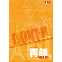 [Boys Love (Yaoi) : R18] Doujinshi - Novel - Omnibus - Hetalia / France x United Kingdom (AQUA-LIMIT フラアサR18再録集4 〜Fourth BOX〜) / AQUA-LIMIT
