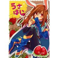 [Boys Love (Yaoi) : R18] Doujinshi - Tales of the Abyss / Peony x Jade Curtiss (うさはじ) / munimoni