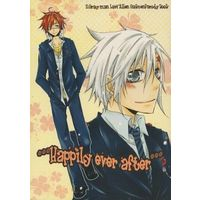 Doujinshi - D.Gray-man / Lavi x Allen Walker (Happily ever after) / ホノルルの夕べ(仮)