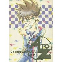 Doujinshi - Future GPX Cyber Formula / All Characters (Cyber Formula) (A TO Z) / HIRONETWORK
