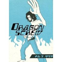 Doujinshi - DRAGON SCREW / S.M.SHOW