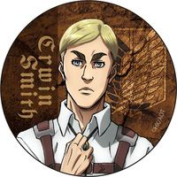 Badge - Shingeki no Kyojin / Erwin Smith