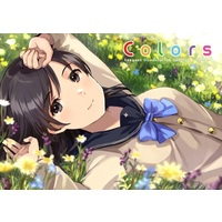 Doujinshi - Illustration book - Colors / tangent