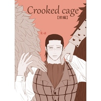 [Boys Love (Yaoi) : R18] Doujinshi - ONE PIECE / Doflamingo x Crocodile (Crooked cage【前編】) / 螺旋眉毛団