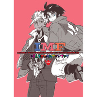 [Boys Love (Yaoi) : R18] Doujinshi - Manga&Novel - Anthology - IRON-BLOODED ORPHANS / Mikazuki Augus x Orga Itsuka (IMF) / まっとう