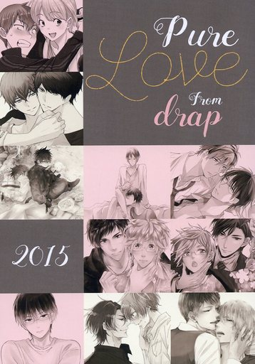 Boys Love (Yaoi) Comics - Naka Made Yasashiku Hotte (☆)pure Love from drap) / Nanoka (Author) & Aomoto Sari & Gojou Tiger & Tonda Moko & Akahoshi Jake