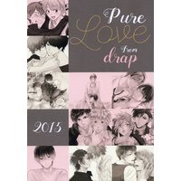 Boys Love (Yaoi) Comics - drap Comics (☆)pure Love from drap)