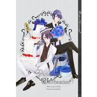 Doujinshi - Manga&Novel - Anthology - K (K Project) / Reisi x Saruhiko (Panorama Celebration) / プラスミエル