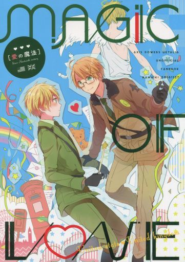 Doujinshi - Hetalia / America x United Kingdom (MAGIC OF LOVE) / NAMAIKI