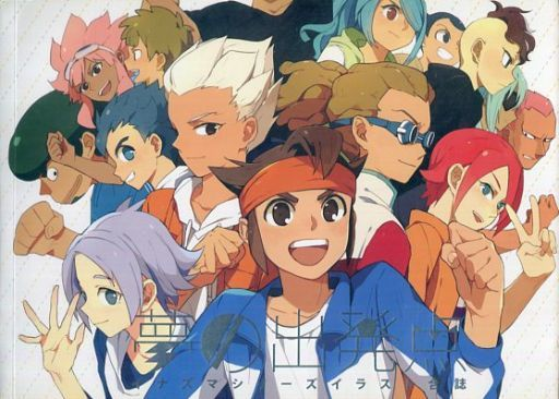 Doujinshi - Illustration book - Anthology - Inazuma Eleven Series / All Characters (Inazuma Eleven) (【中国語版】夢の出発点)