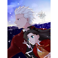 Doujinshi - Fate/stay night / Archer x Rin Tohsaka & Archer x Rin (まいごのまほうつかい ゆきのひとひら) / Hitohira