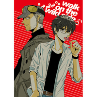 Doujinshi - Persona5 / Iwai Munehisa x Protagonist (Persona 5) (walk on the wild side) / 虹族