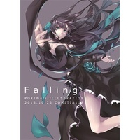 Doujinshi - Illustration book - Falling / POKIZM