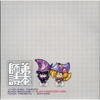 Doujinshi - Illustration book - Yu-Gi-Oh! Series / Dark Magician Girl (師弟読本) / missa