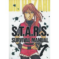 Doujinshi - Biohazard (Resident Evil) (S.T.A.R.S. SURVIVAL MANUAL 7) / ROUND SCOPE