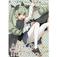 Doujinshi - Illustration book - GIRLS-und-PANZER (ANKO Macanon) / CLOSET CHILD