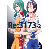 [Boys Love (Yaoi) : R18] Doujinshi - Anthology - Omnibus - Yowamushi Pedal / Toudou x Makishima (Re:3173-2) / AR.