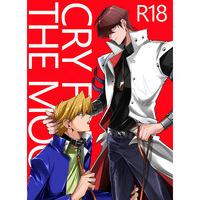 [Boys Love (Yaoi) : R18] Doujinshi - Yu-Gi-Oh! / Kaiba x Jonouchi (CRY FOR THE MOON) / DROPOUT