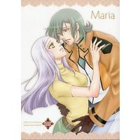 [NL:R18] Doujinshi - Mobile Suit Gundam 00 / Allelujah Haptism x Marie Parfacy (Maria) / Purincho.