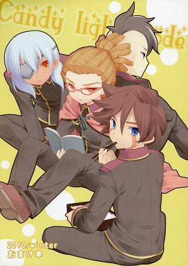Doujinshi - Inazuma Eleven / Kidou Yuuto (Candy light mode) / ユカゲン