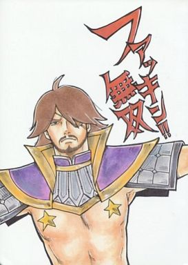 Doujinshi - Dynasty Warriors / Xiahou Dun (ファッキン!!無双) / ププ弾