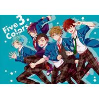 Doujinshi - Ensemble Stars! / Ryuseitai (Five Colors 3) / 向日葵日和。