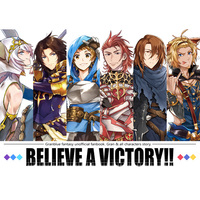 Doujinshi - Anthology - GRANBLUE FANTASY / Lancelot & Percival & All Characters (BELIEVE A VICTORY!!) / Bons (Circle)
