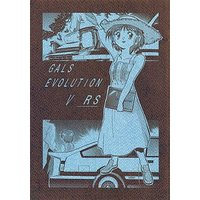 Doujinshi - ToHeart Series (GALS EVOLUTION V RS) / 3G-FACTORY