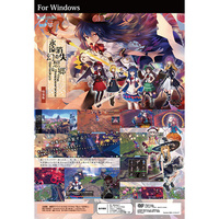 Doujin Game - Shooter Game - Action Game - Touhou Project