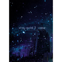 Doujinshi - Novel - Omnibus - Meitantei Conan / Kuroba Kaito x Kudou Shinichi (stay gold3 -case-) / green gold