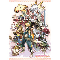 Doujinshi - Final Fantasy IX / All Characters & Zidane (たいせつなもの) / Usagi paradise