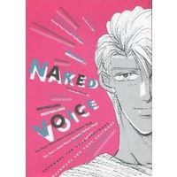 Doujinshi - Novel - Future GPX Cyber Formula / Jackie Gudelhian x Franz Heinel (NAKED VOICE) / ゲネシス