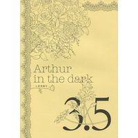 Doujinshi - Hetalia / America x United Kingdom (Arthur in the dark 3.5) / サンクチュアリ