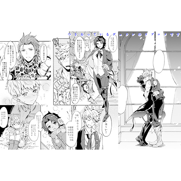 [Boys Love (Yaoi) : R18] Doujinshi - GRANBLUE FANTASY / Vane x Lancelot (Save the Last Dance for Me) / もう朝だけど
