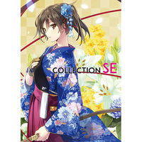 Doujinshi - Illustration book - Kantai Collection / Akagi & Kaga & Amatsukaze (Collection SE) / EF