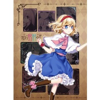Doujinshi - Illustration book - Touhou Project / Alice & Nue & Hina & Kishin Sagume (MIRROR) / 京田モータース